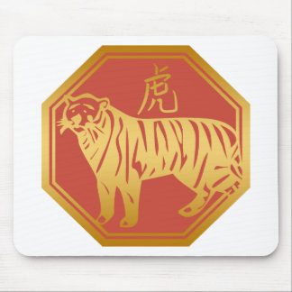 Chinese Zodiac Tiger Mousepad