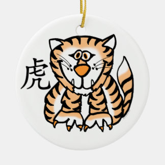 Chinese Zodiac Tiger Ornament