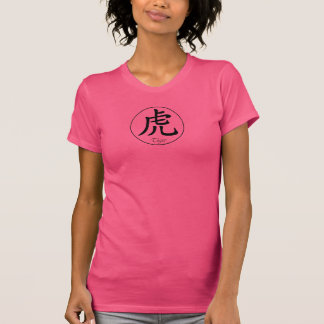 Chinese Zodiac - Tiger T-Shirt