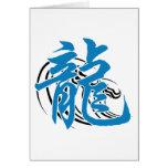 Chinese Zodiac Water Dragon Gift