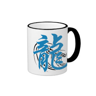 Chinese Zodiac Water Dragon Gift Coffee Mugs