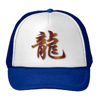 Chinese Zodiac Wood Dragon Gift Trucker Hats
