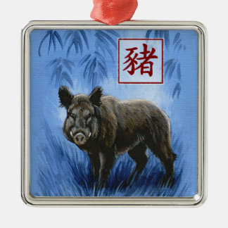 Chinese Zodiac Year of the Boar Ornament