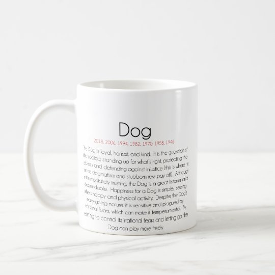 Chinese Zodiac (Year of the Dog) 2 Coffee