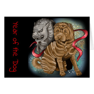Chinese Zodiac Year of the Dog Card
