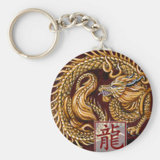 Chinese Zodiac Year of the Dragon Keychain