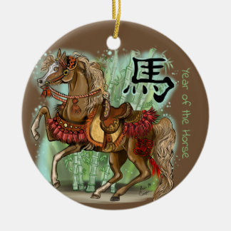Chinese Zodiac Year of the Horse Christmas Ornament