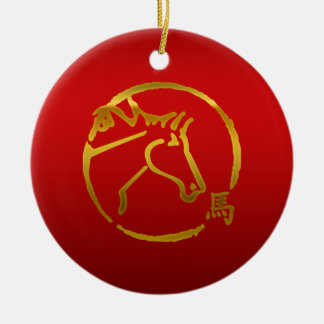 Chinese Zodiac Year of The Horse Sign Round Ceramic Decoration
