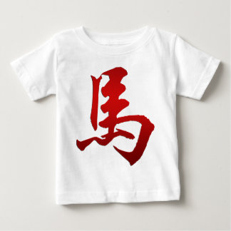 Chinese Zodiac Year of The Horse Symbol Baby T-Shirt