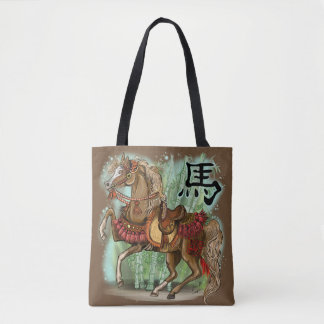 Chinese Zodiac Year of the Horse Tote Bag