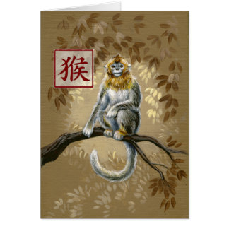 Chinese Zodiac Year of the Monkey Greeting Card