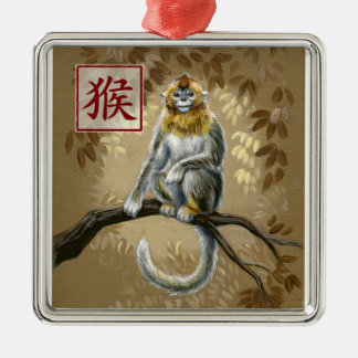 Chinese Zodiac Year of the Monkey Ornament