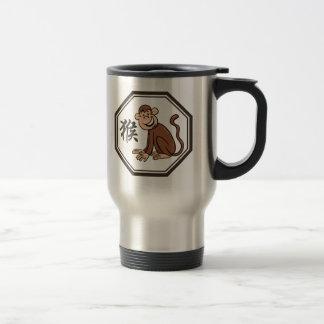 Chinese Zodiac Year of The Monkey Symbol Travel Mug