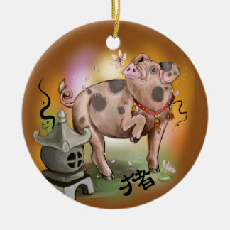 Chinese Zodiac Year of the Pig Christmas Ornament