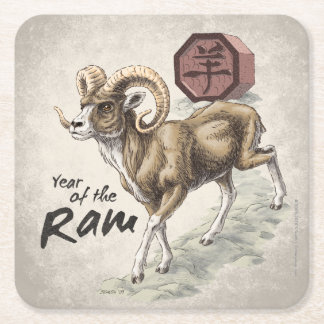 Chinese Zodiac Year of the Ram Art Square Paper Coaster