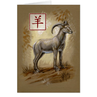 Chinese Zodiac Year of the Ram Greeting Card