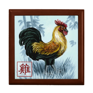 Chinese Zodiac Year of the Rooster Gift Box