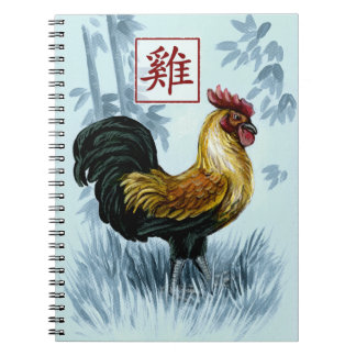 Chinese Zodiac Year of the Rooster Notebook