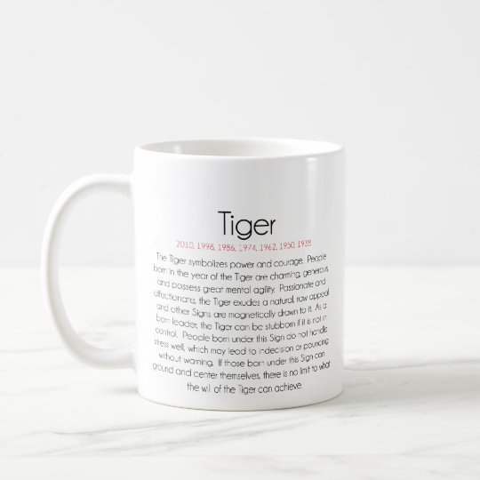 Chinese Zodiac (Year of the Tiger) 2 Coffee