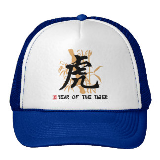 Chinese Zodiac Year of The Tiger Cap