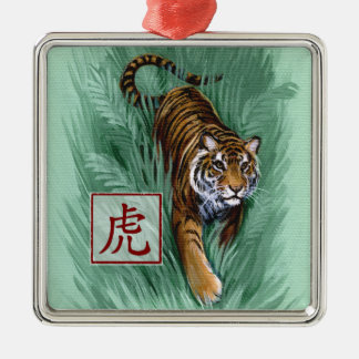 Chinese Zodiac Year of the Tiger Ornament