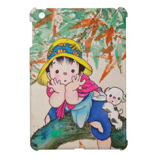Chinestyle Kid iPad Mini Case