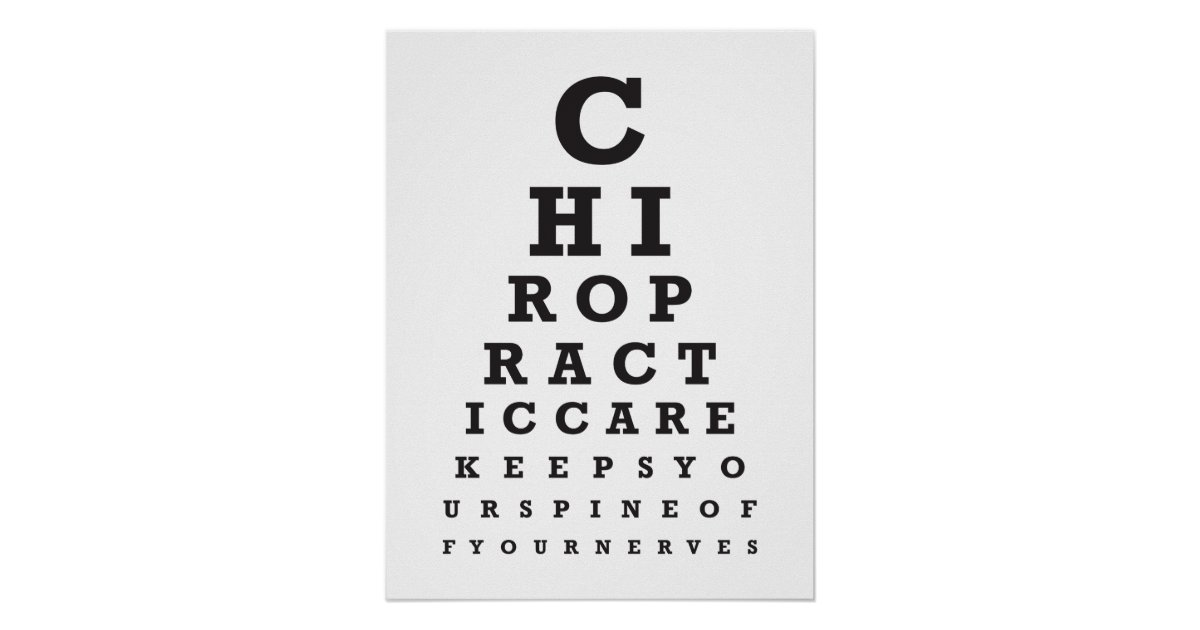 Chiropractic Message 1 Eye Chart Poster Zazzle