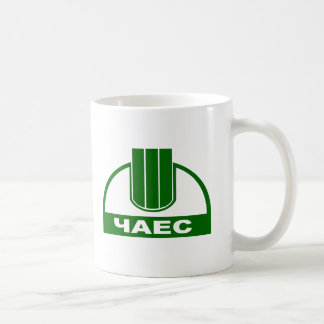 ChNPP/ЧАЭС (Chernobyl Nuclear Plant) Logo Mug
