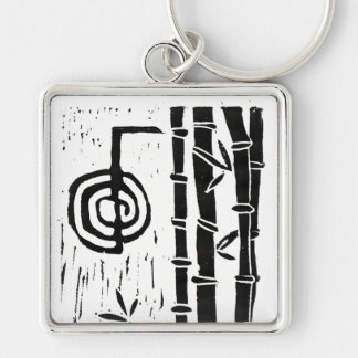 Cho Ku Rei and Bamboo Silver-Colored Square Key Ring
