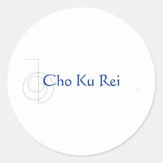 Cho Ku Rei Classic Round Sticker