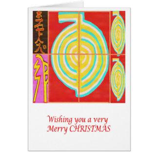 CHO KU REI -  Reiki  Merry Christmas Greeting Card