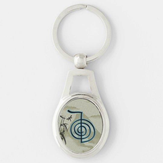 Cho Ku Rei Reiki Mountain Silver-Colored Oval Key