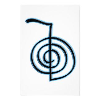 Cho Ku Rei Reiki Symbol Stationery Design