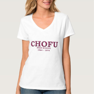 chofu high school T-Shirt