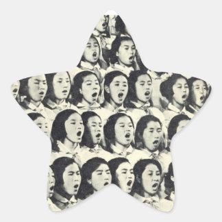 Choir Star Sticker