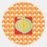 CHOKURAY : CHO KU RAY Reiki Healing Symbol