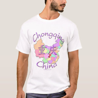 Chongqing China T-Shirt