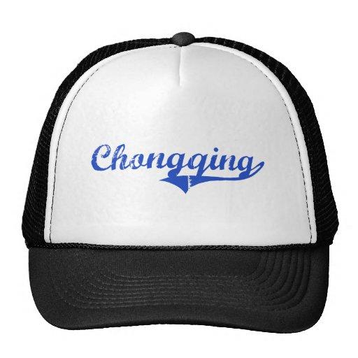 Chongqing City Classic Cap