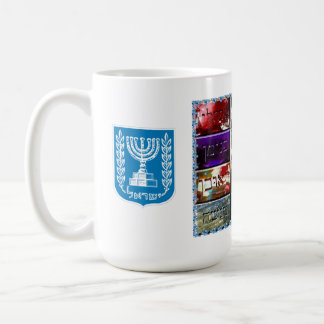 Choshen Stones and the Twelve Tribes of Israel Coffee Mug