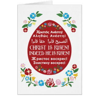 """Christ is Risen!"" Pascha card with red egg"