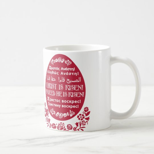 Christ is Risen - Red egg Coffee Mug