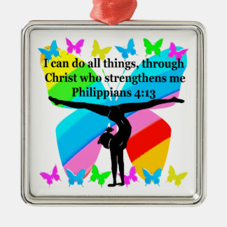 CHRISTIAN GYMNAST INSPIRATIONAL BIBLE DESIGN Silver-Colored SQUARE DECORATION