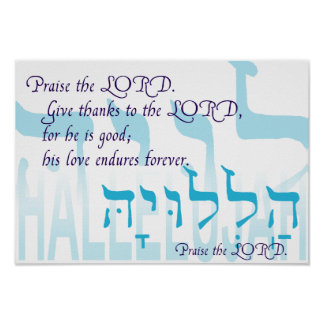 Christian Hallelujah Print with Biblical Hebrew