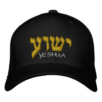 Christian Hats | Jesus Is Yeshua In Hebrew Cap