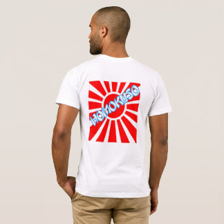 CHRISTIAN HOMOKUSO SUNRISE T-Shirt