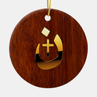 Christian Nazarene and Cross Solidarity Round Ceramic Decoration