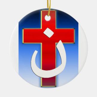 Christian Nazarene Cross #1 Round Ceramic Decoration