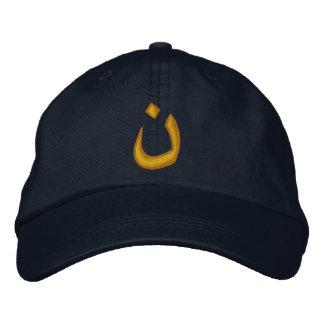 Christian Nazarene Cross Solidarity Embroidered Hat