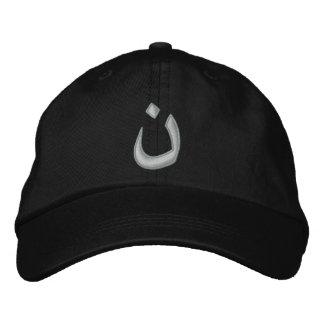 Christian Nazarene Cross Solidarity Embroidered Baseball Caps