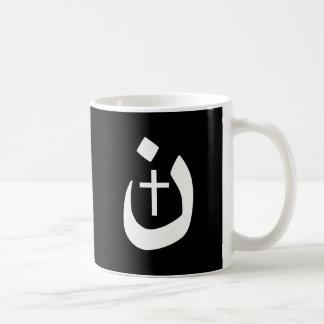 Christian Nazarene Cross Solidarity Basic White Mug